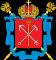 Государственное бюджетное дошкольное образовательное учреждение детский сад № 22 Невского района Санкт-Петербурга